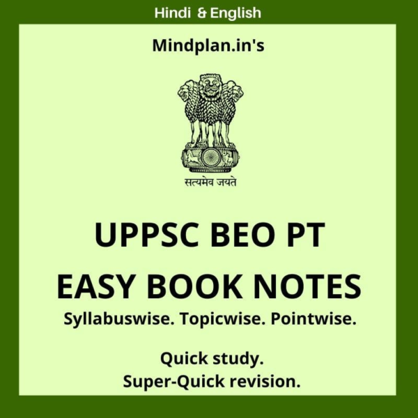 UPPSC BEO Pre Easy Book Notes: PDF | Hindi / English | Full syllabus with current affairs till exam-Book-Mindplan.in-Mindplan.in