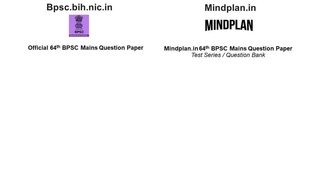 BPSC MAINS Question Paper / Test Series / Question Bank in Hindi and English Online PDF download and Print